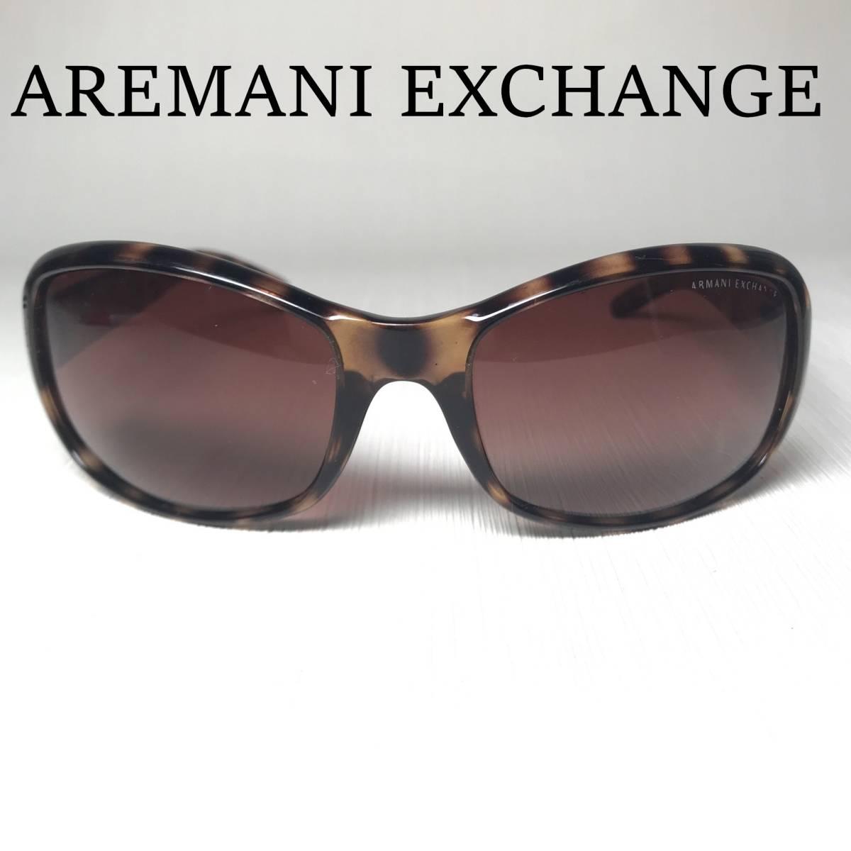 J1643 ★ AREMANI EXCHANGE アルマーニ エクスチェンジ ★ ウェリントン デミアンバー プラスチック フレーム AX029P サングラス メガネ