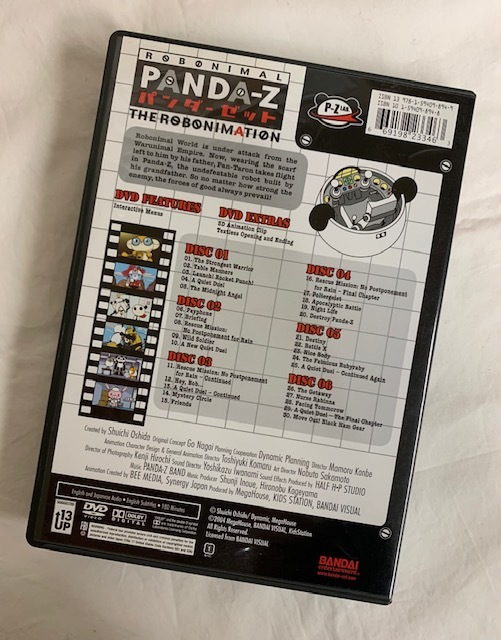 北米DVD】パンダーゼット 全30話 BOXセット【400906】
