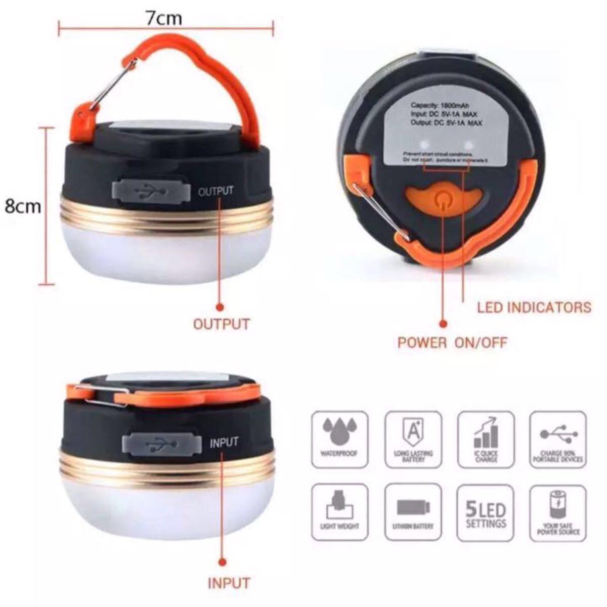 ★3段階調光モード★ LEDランタン 懐中電灯 ライト USB充電 マグネット式 軽量 小型 防水 アウトドア 夜釣り キャンプ