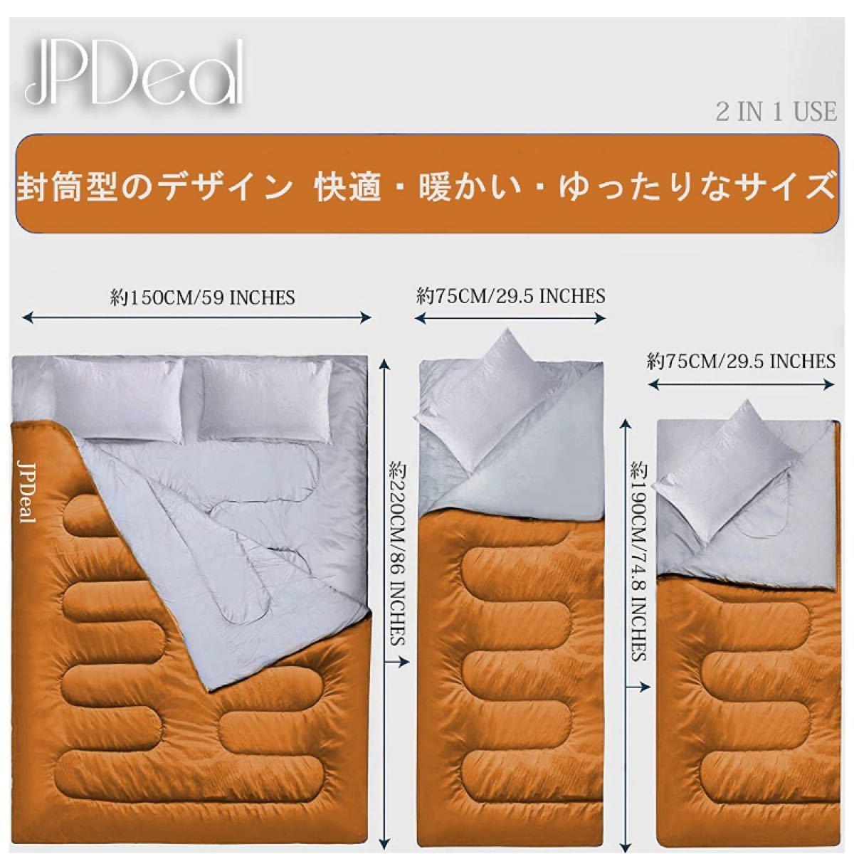 寝袋 封筒型 シュラフ コンプレッションバッグ 枕付き 210T防水シュラフ 連結可能 保温 軽量 コンパクト アウトドア