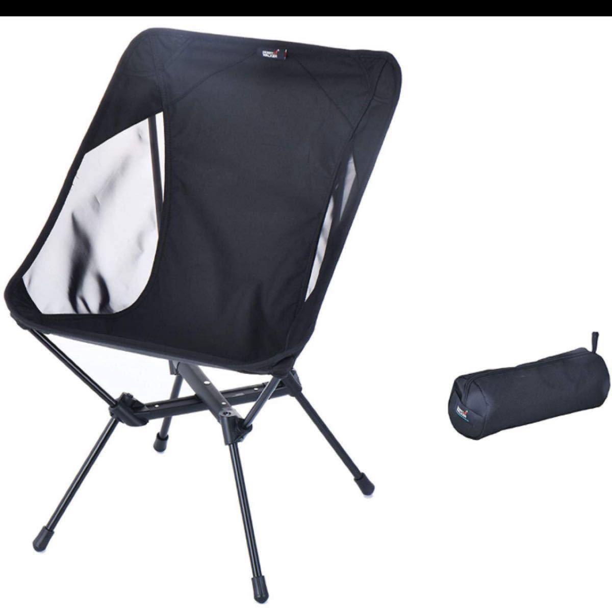アウトドアチェア 超軽量 ブラック Chair