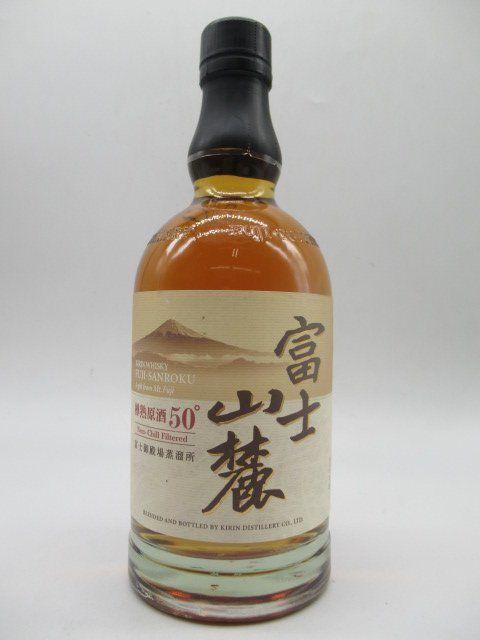 [古酒] キリン 富士山麓 樽熟原酒50° 50度 700ml [LL-0201-47]_画像1