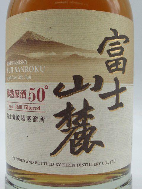 [古酒] キリン 富士山麓 樽熟原酒50° 50度 700ml [LL-0201-47]_画像2