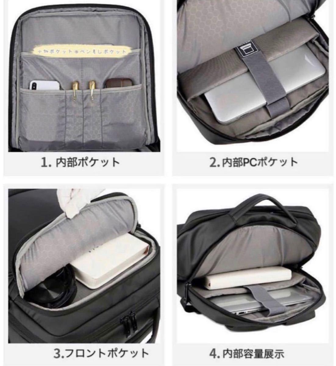 ビジネスリュック バックパック リュックサック 大容量 USBポート PCバッグ