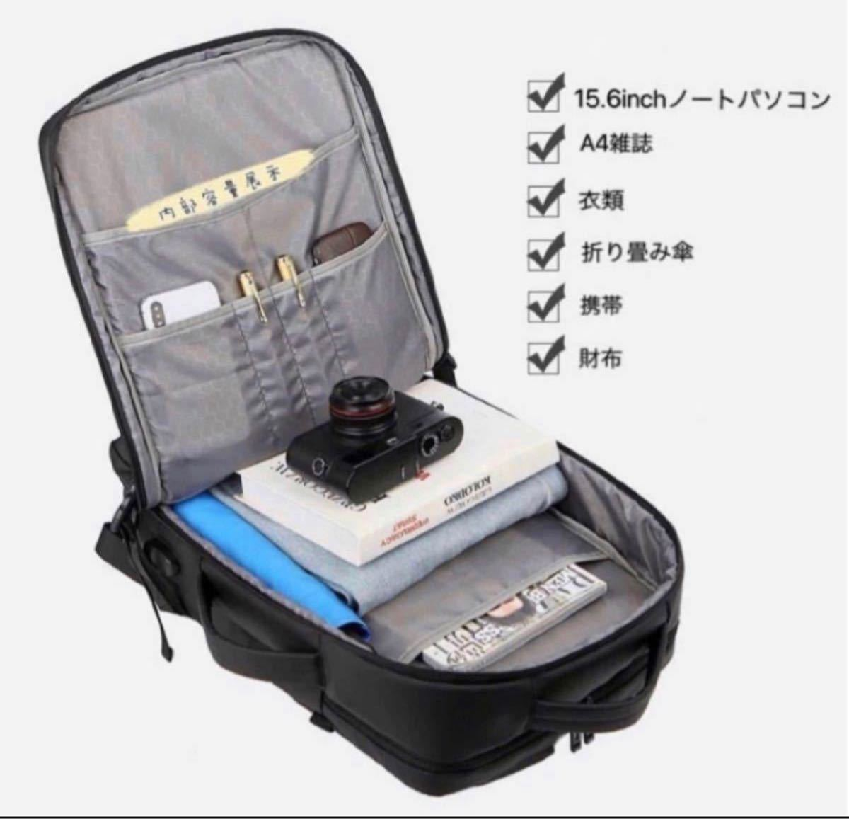 ビジネスリュック リュックサック バックパック USBポート 盗難防止 大容量 3WAY 多機能 防水 軽量