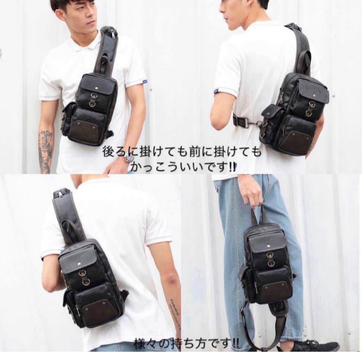 ボディバッグ ショルダーバッグ メンズバッグ 斜め掛け 斜め掛けバッグ ブラック  大容量 メンズボディバッグ 多機能 高品質