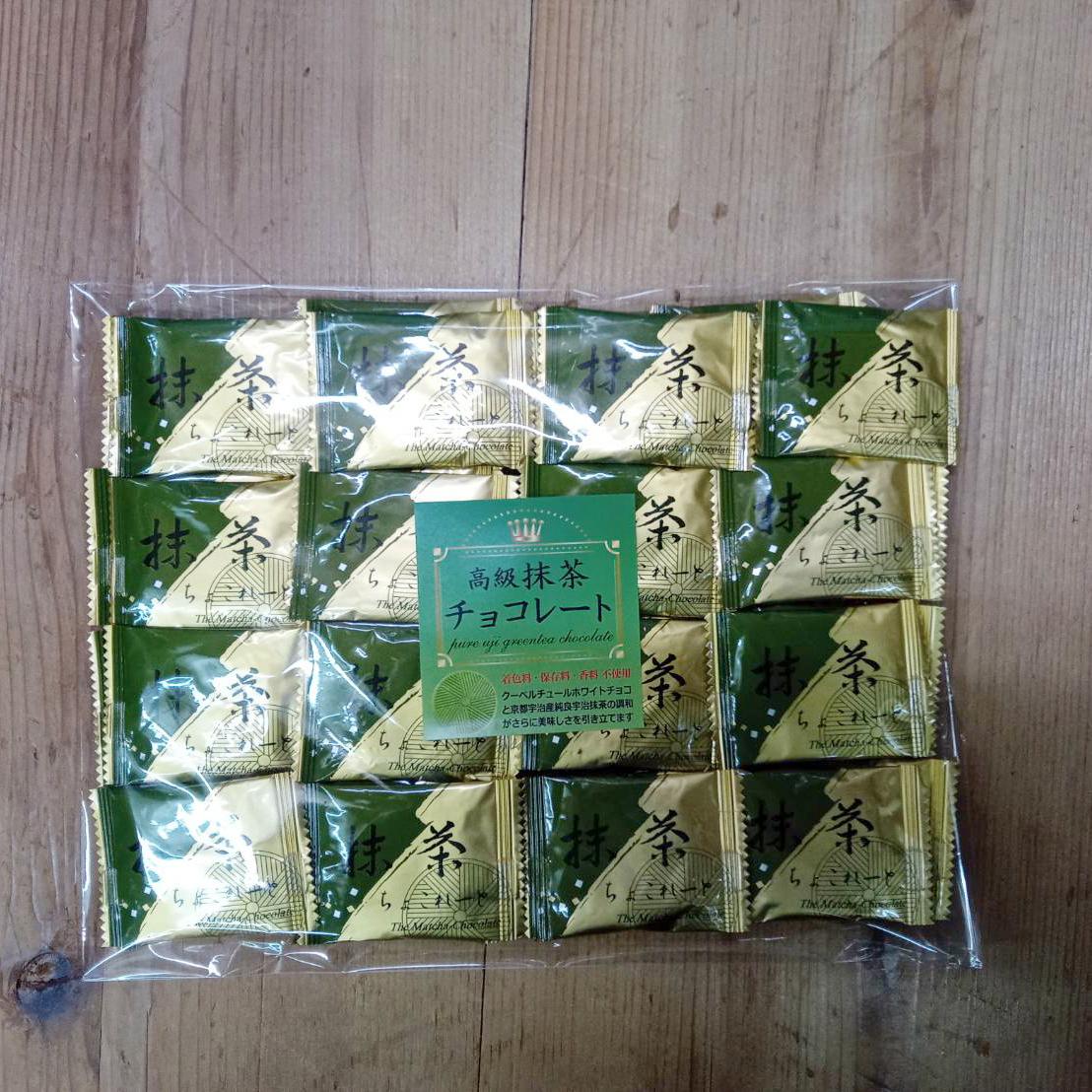 【お徳用】高級抹茶チョコレート(個包装40枚入り)京都宇治産の高級抹茶使用_画像4