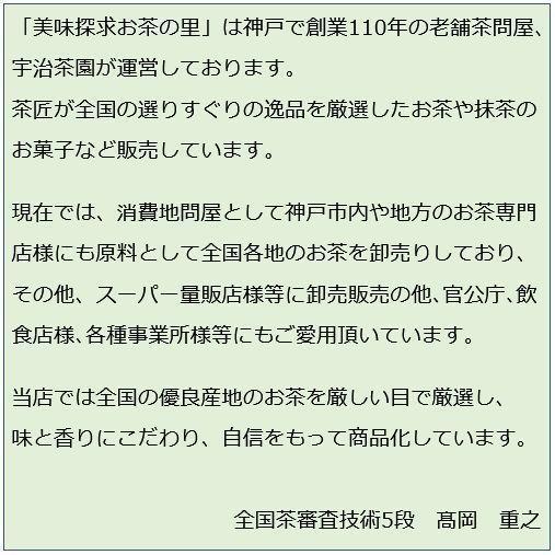 【お徳用】高級抹茶チョコレート(個包装40枚入り)京都宇治産の高級抹茶使用_画像9