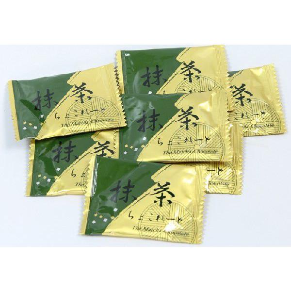 【お徳用】高級抹茶チョコレート(個包装40枚入り)京都宇治産の高級抹茶使用_画像3