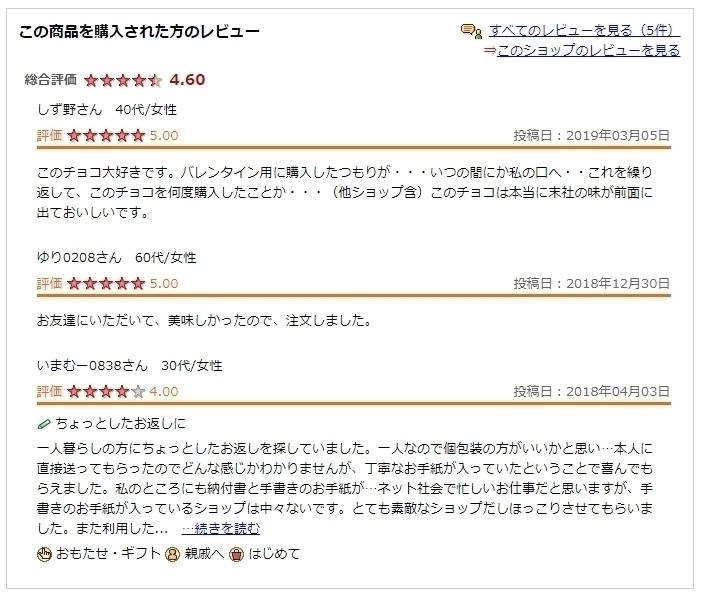 【お徳用】高級抹茶チョコレート(個包装40枚入り)京都宇治産の高級抹茶使用_画像8