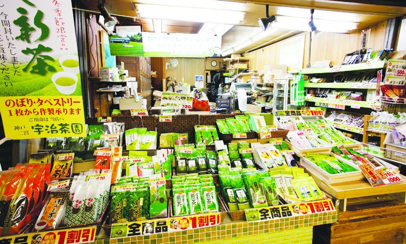 【お徳用】高級抹茶チョコレート(個包装40枚入り)京都宇治産の高級抹茶使用_画像10
