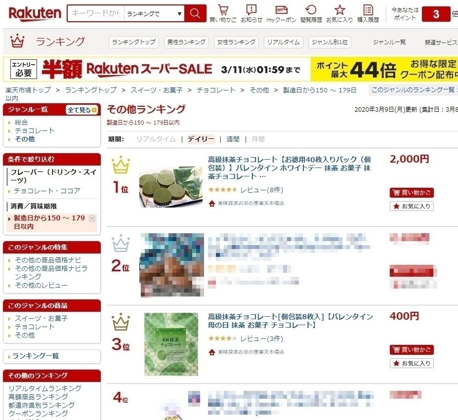 【お徳用】高級抹茶チョコレート(個包装40枚入り)京都宇治産の高級抹茶使用_画像7