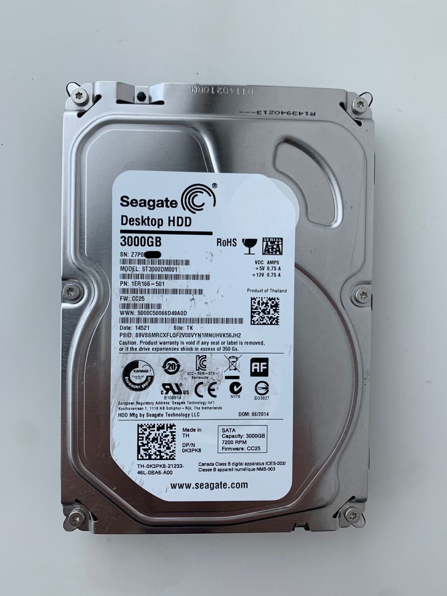 Seagate(シーゲート) SATA 3TB 内蔵HDD