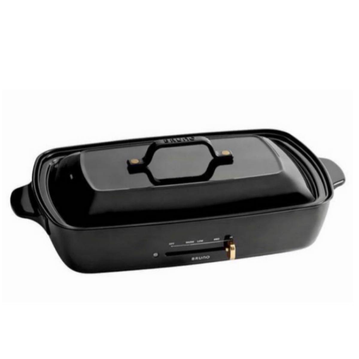 ブルーノ  ホットプレート グランデサイズ 限定色 黒 新品 未開封 未使用