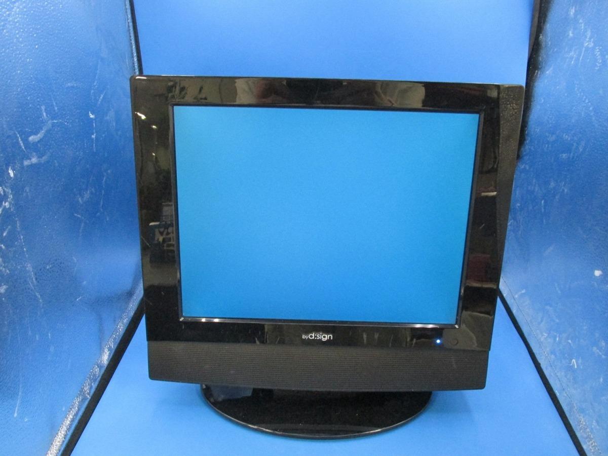 【ジャンク】by design DVDプレーヤー内蔵15インチ液晶テレビ DC-1501AWVRB_画像1