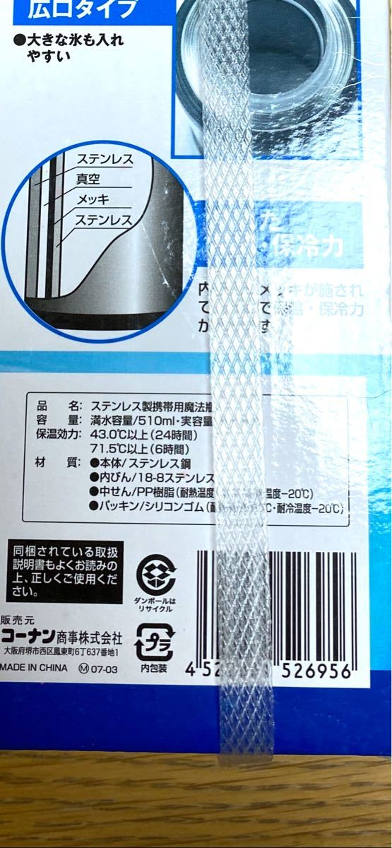 水筒 ステンレス ステンレスボトル 0.47L 470ml