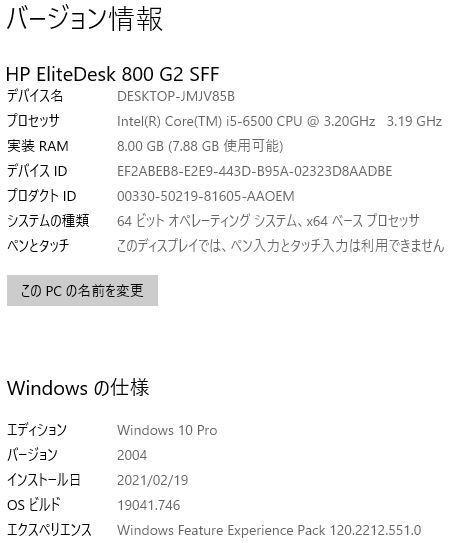 Ω ZPC 10100#保証有 HP EliteDesk 800 G2 SFF Win10Pro/ Core i5-6500/ 8GB/ 1000GB 領収書発行可・祝10000取引突破!!_画像7