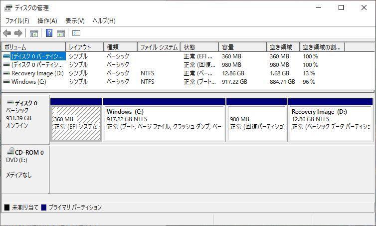 Ω ZPC 10100#保証有 HP EliteDesk 800 G2 SFF Win10Pro/ Core i5-6500/ 8GB/ 1000GB 領収書発行可・祝10000取引突破!!_画像9