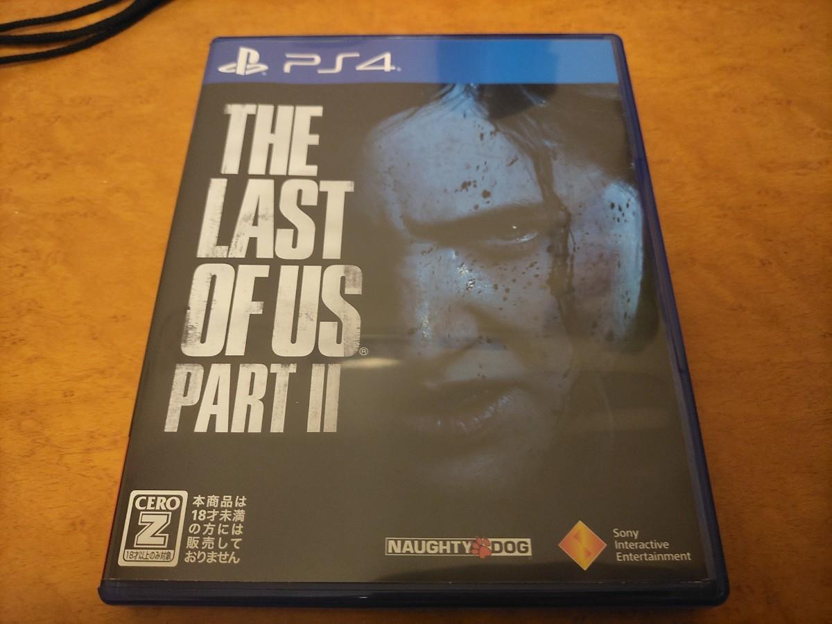 ラストオブアス2 PS4