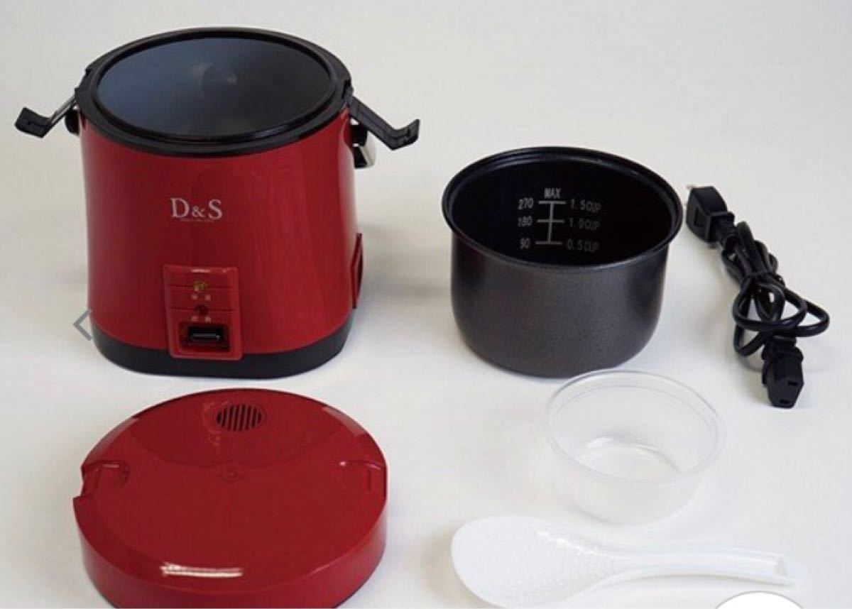 新品 箱入り 新生活 ミニライスクッカー  炊飯器 電気調理器具 一人暮らし
