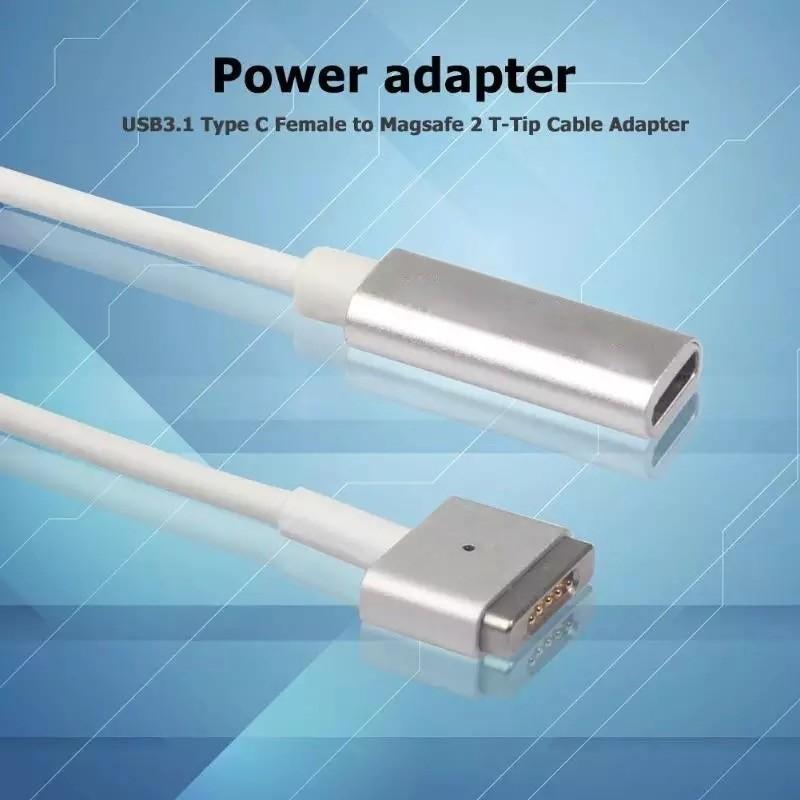MagSafe2 & USB-C AppleアップルMacBook用充電アダプタ