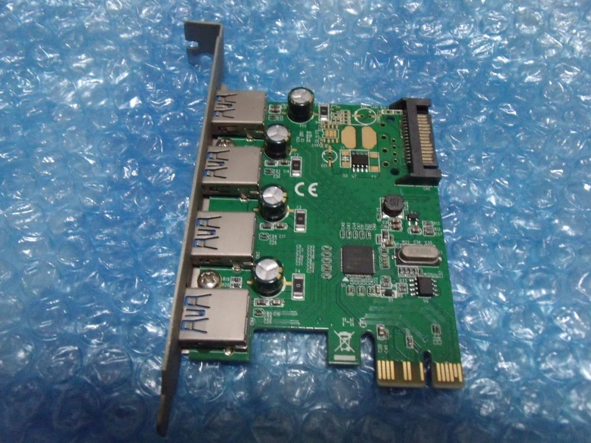 【送料込み 即決】AREA SD-PEU3R-4E Renesas D720201 4ポート USB3.0 インターフェース(PCI-Express x1接続)_画像1