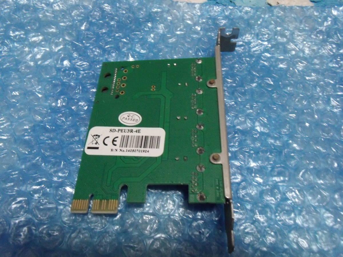 【送料込み 即決】AREA SD-PEU3R-4E Renesas D720201 4ポート USB3.0 インターフェース(PCI-Express x1接続)_画像2