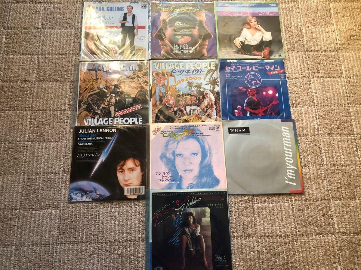 洋楽レコード10枚セット1
