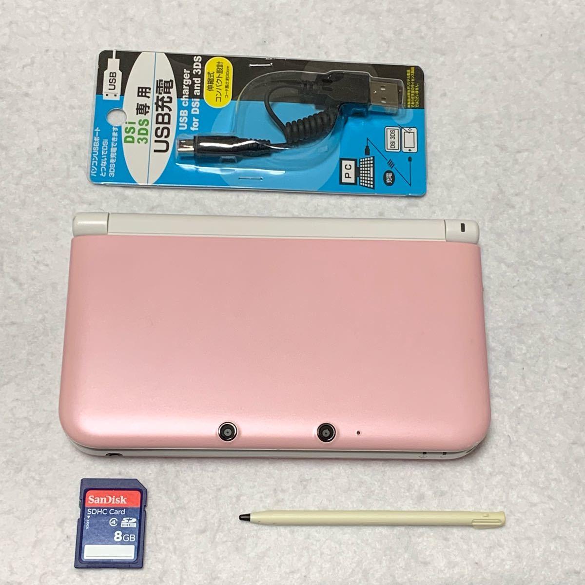 ニンテンドー3DS LL ピンク ホワイト本体 充電器 セット 9902 画面綺麗