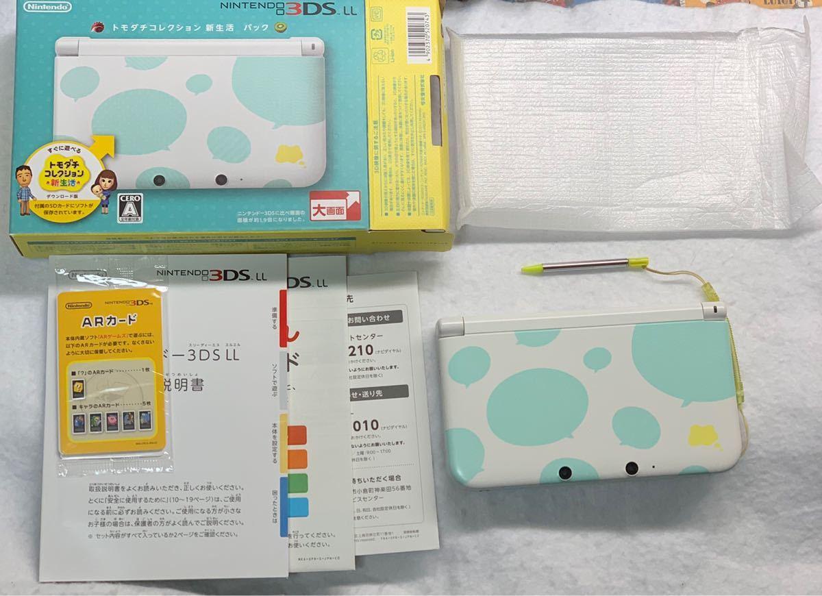 ニンテンドー 3DS LL 限定 トモダチコレクション 新生活 パック 本体 充電器 セット