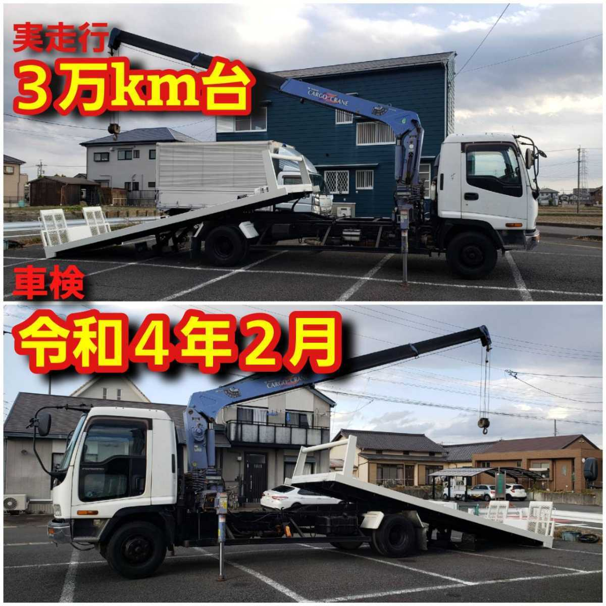【1円スタート】 車検4年2月 実走行3万km台 内寸5.8m 17年いすゞフォワード クレーン付き