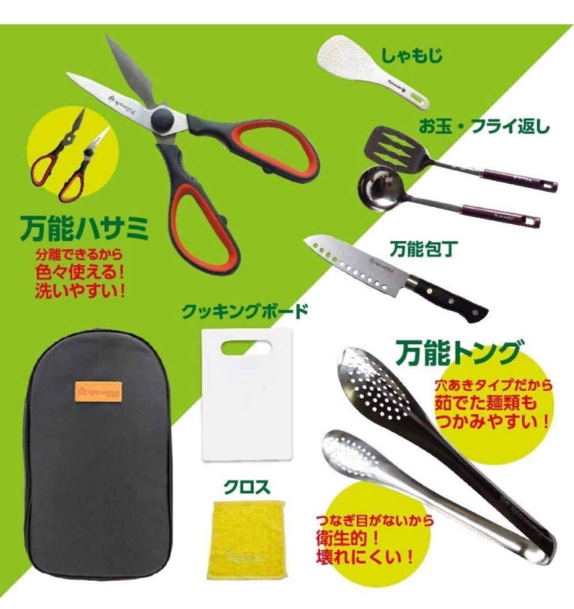 SakuraZen バーベキュー 調理器具 BBQ セット キャンプ アウトドア 防災 9ピース 男女兼用