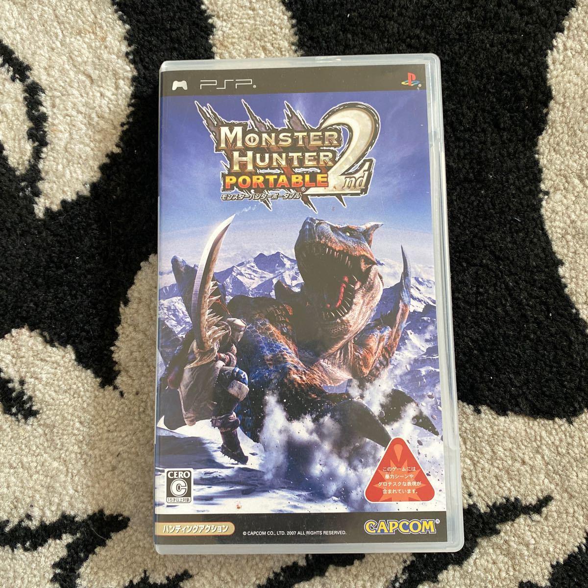 PSPソフト モンスターハンターポータブル2nd