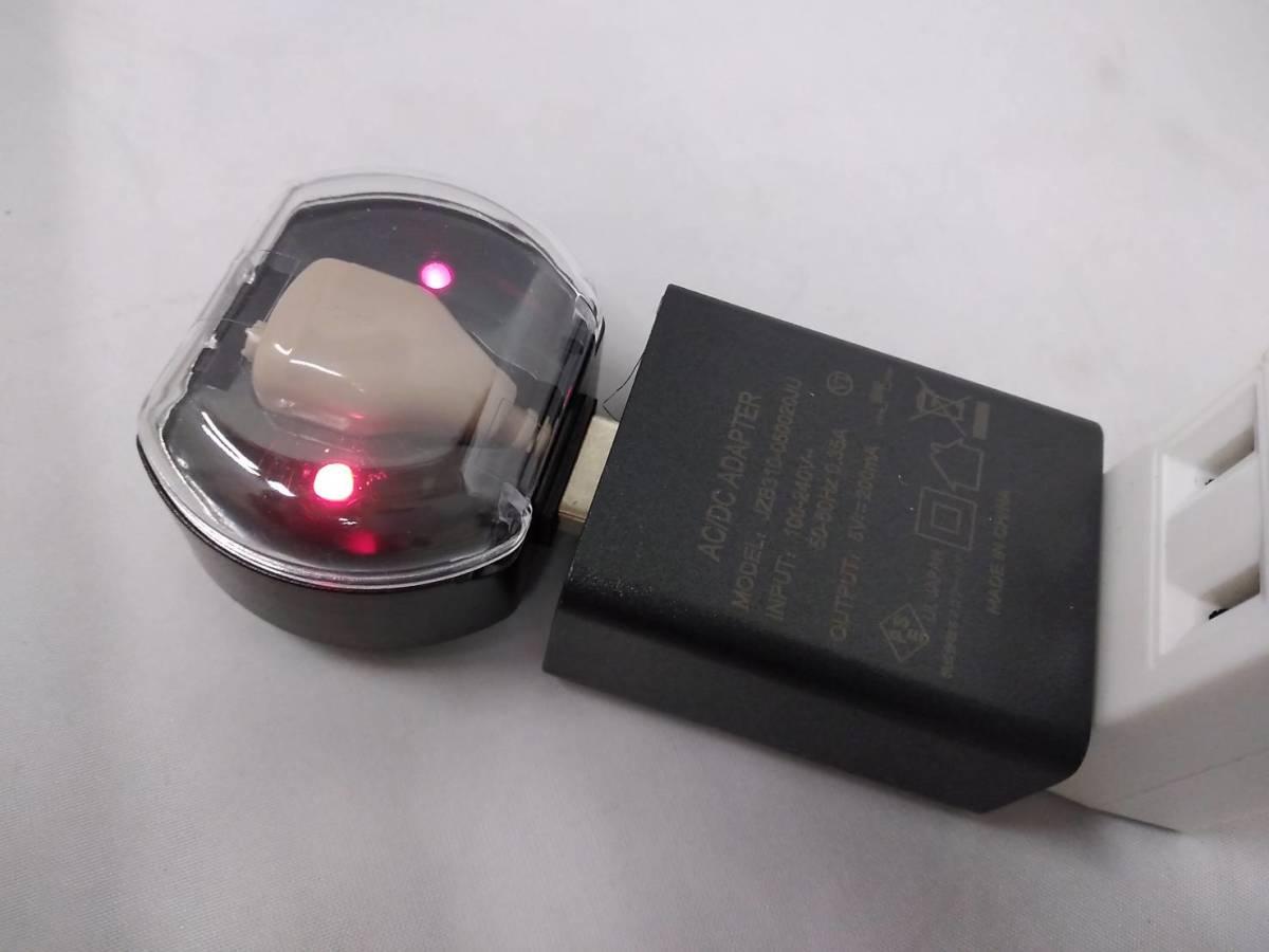【BYA-622】エス・ワールド 小型充電式集音器_画像7