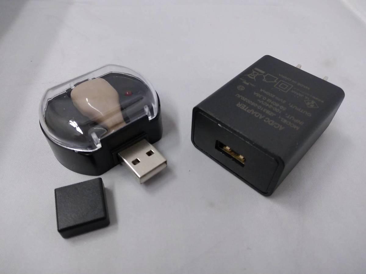 【BYA-622】エス・ワールド 小型充電式集音器_画像6