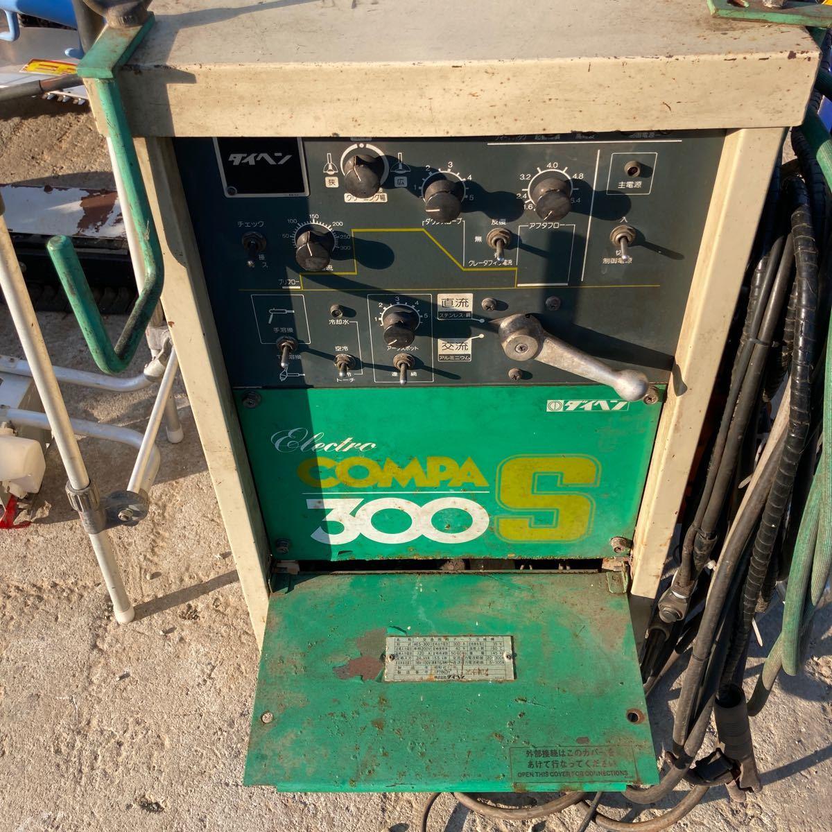 ダイヘン COMPA300S TIG溶接機 ★動画配 /下取り可能です。