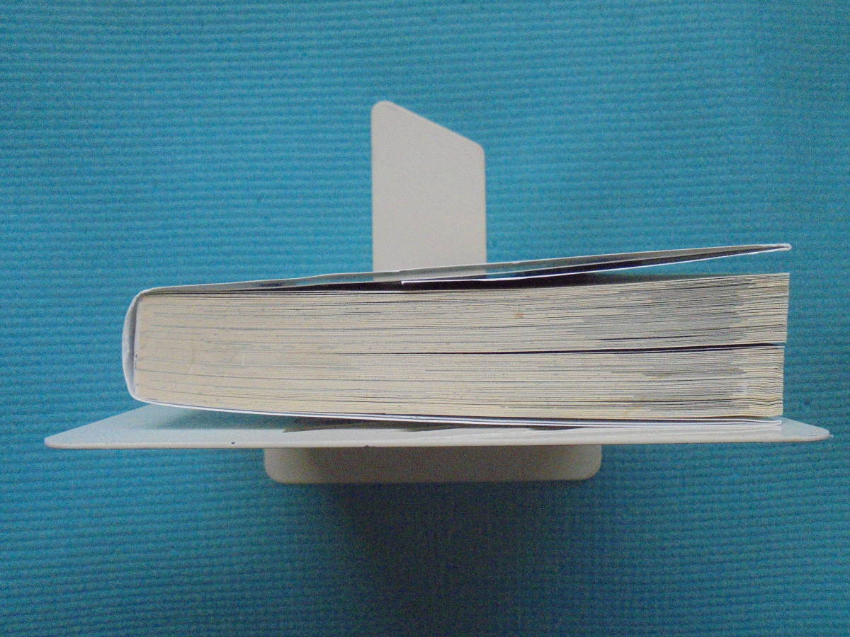 マンガ 日本の珍しい職業大百科 監修: 給料BANK