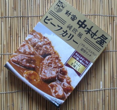 新宿中村屋 純欧風 ビーフカリー 切手可 レターパックで数4 ネコポスで数2_画像2