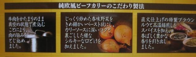 新宿中村屋 純欧風 ビーフカリー 切手可 レターパックで数4 ネコポスで数2_画像5