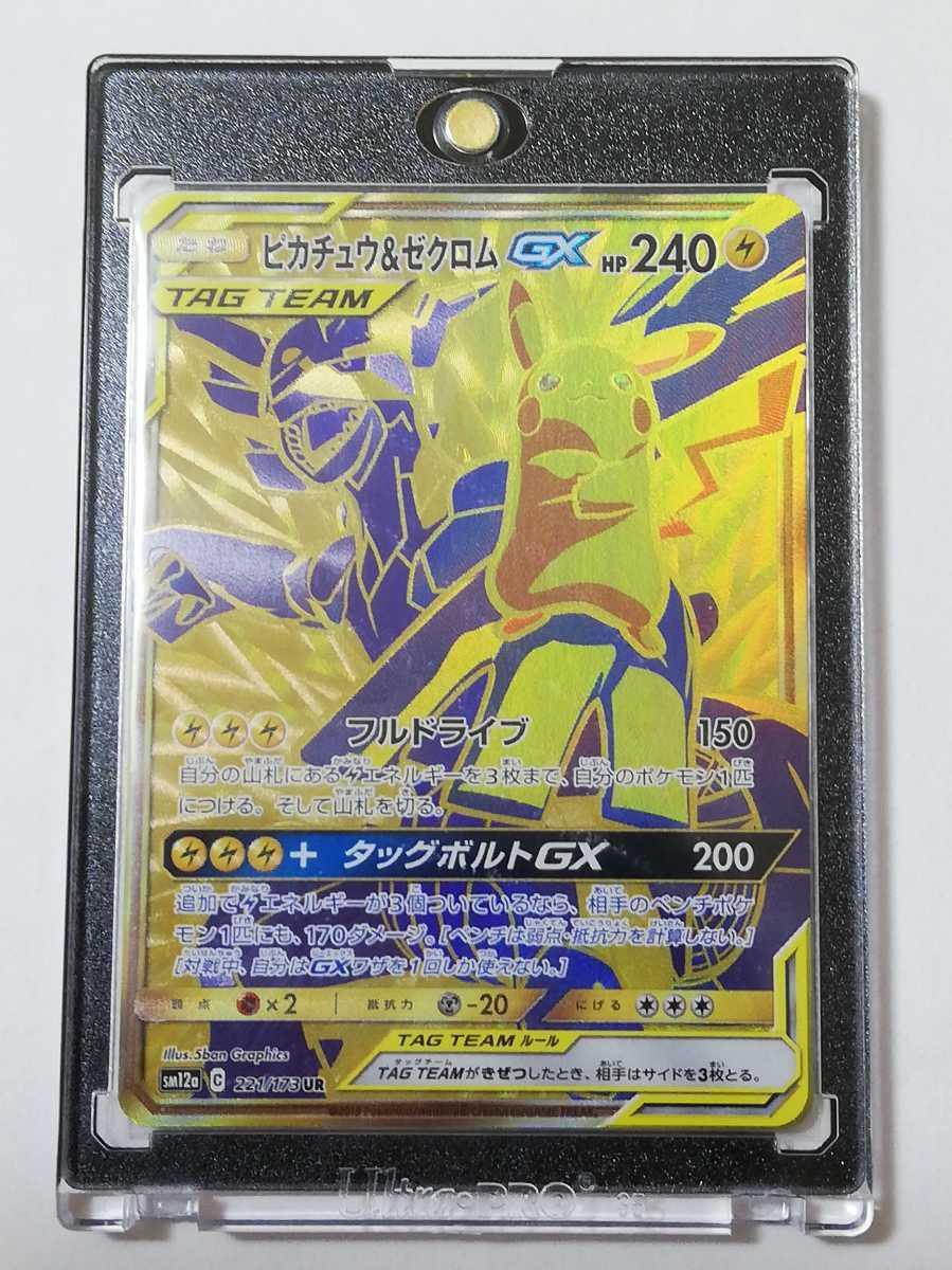 カード ポケモン レア 1枚で100万円超えって嘘でしょ!?ポケモンカードがオークションでスゴかった «