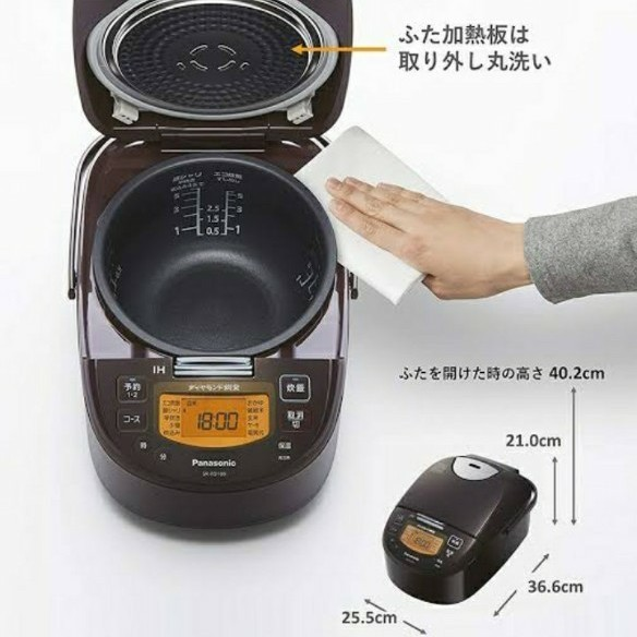 24h以内発送 パナソニック Panasonic 炊飯器 銅釜 IH炊飯ジャー 炊飯器5.5合 電気代表示 eco炊飯