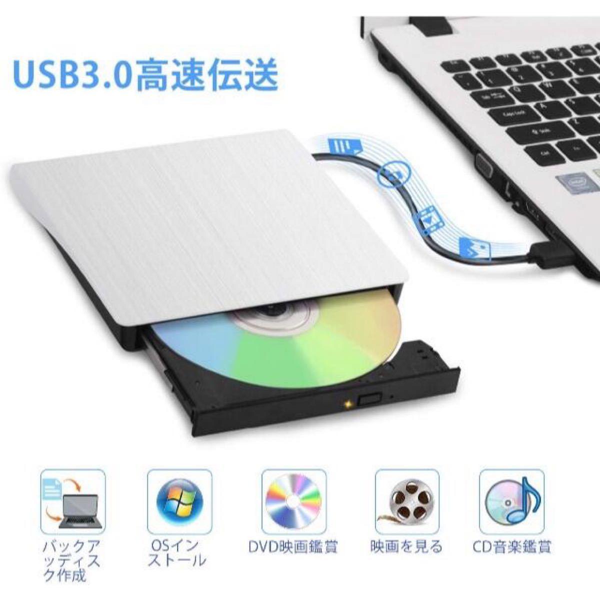 USB3.0 CD-RW 外付けDVDドライブ DVD±RW