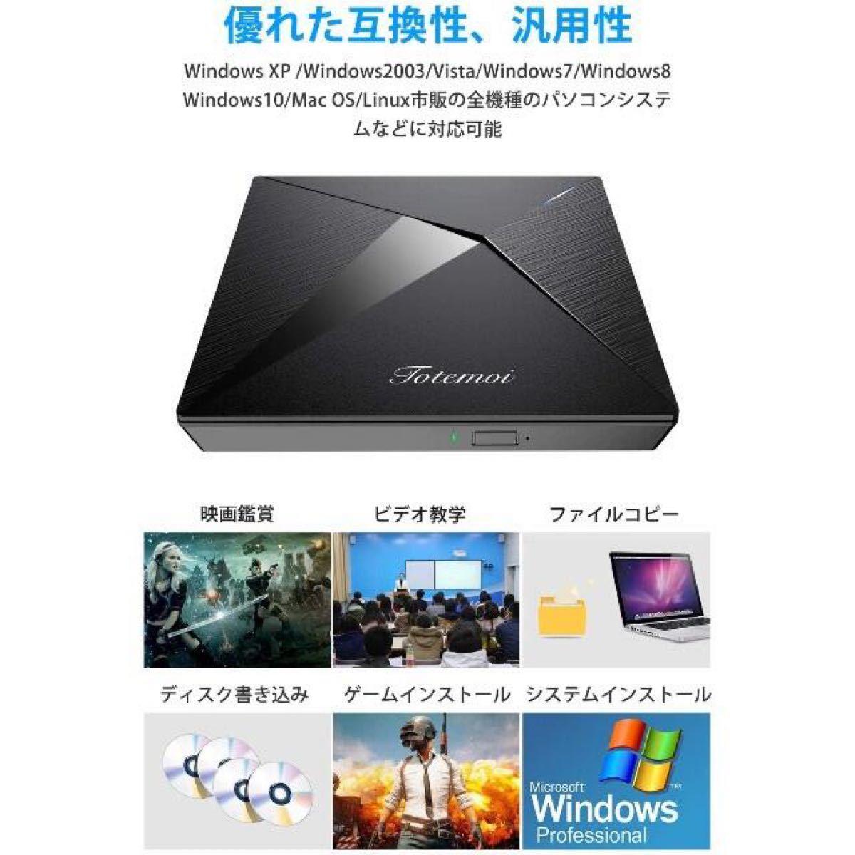 外付けDVDドライブ USB3.0 CD-RW ポータブル DVDプレイヤー