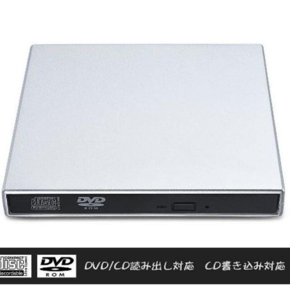 USB3.0 ポータブル 外付けDVDドライブ BUFFALO