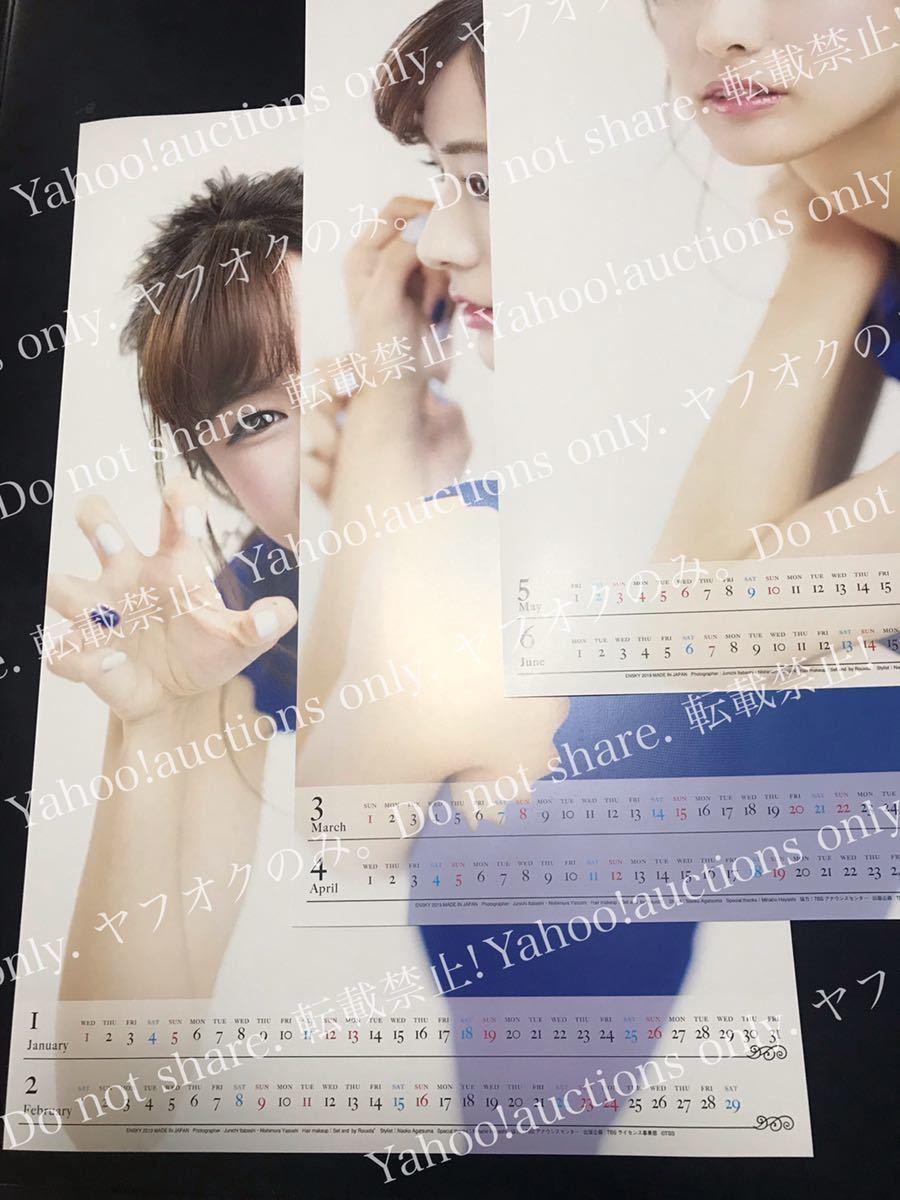 即《田村真子 2020年 カレンダー》壁掛け/B3変形/7枚/TBSアナウンサー/女子アナ _画像2