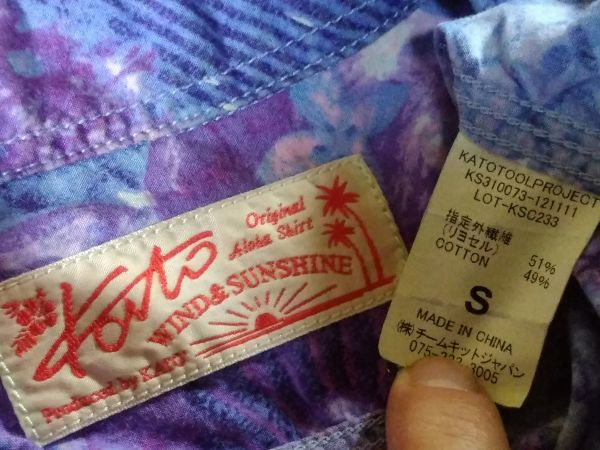 KATO' カトー 長袖シャツ SIZE:S 紫送料215円~_画像5