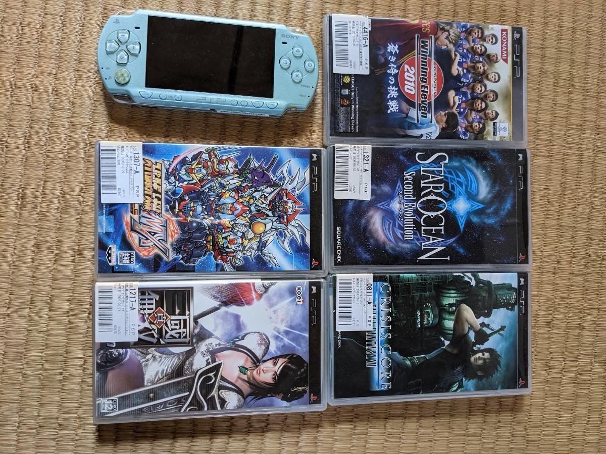 PSP本体(箱、ケース有り) ソフト5本 充電器 ソフト PSP-2000