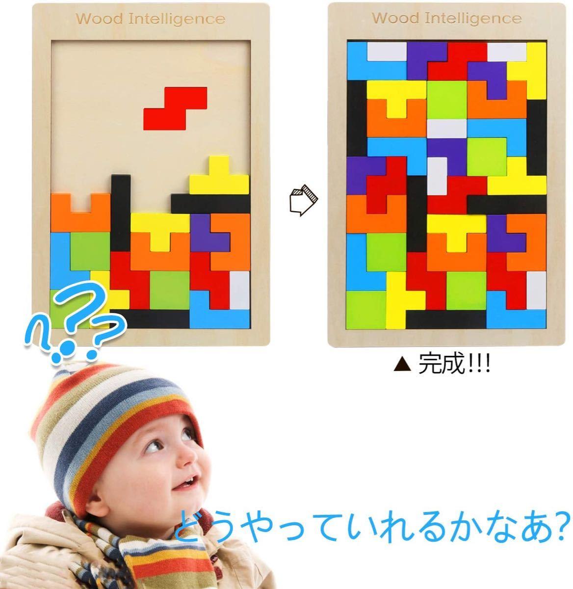 木製 テトリス パズル ジグソーパズル 知育玩具 おもちゃ