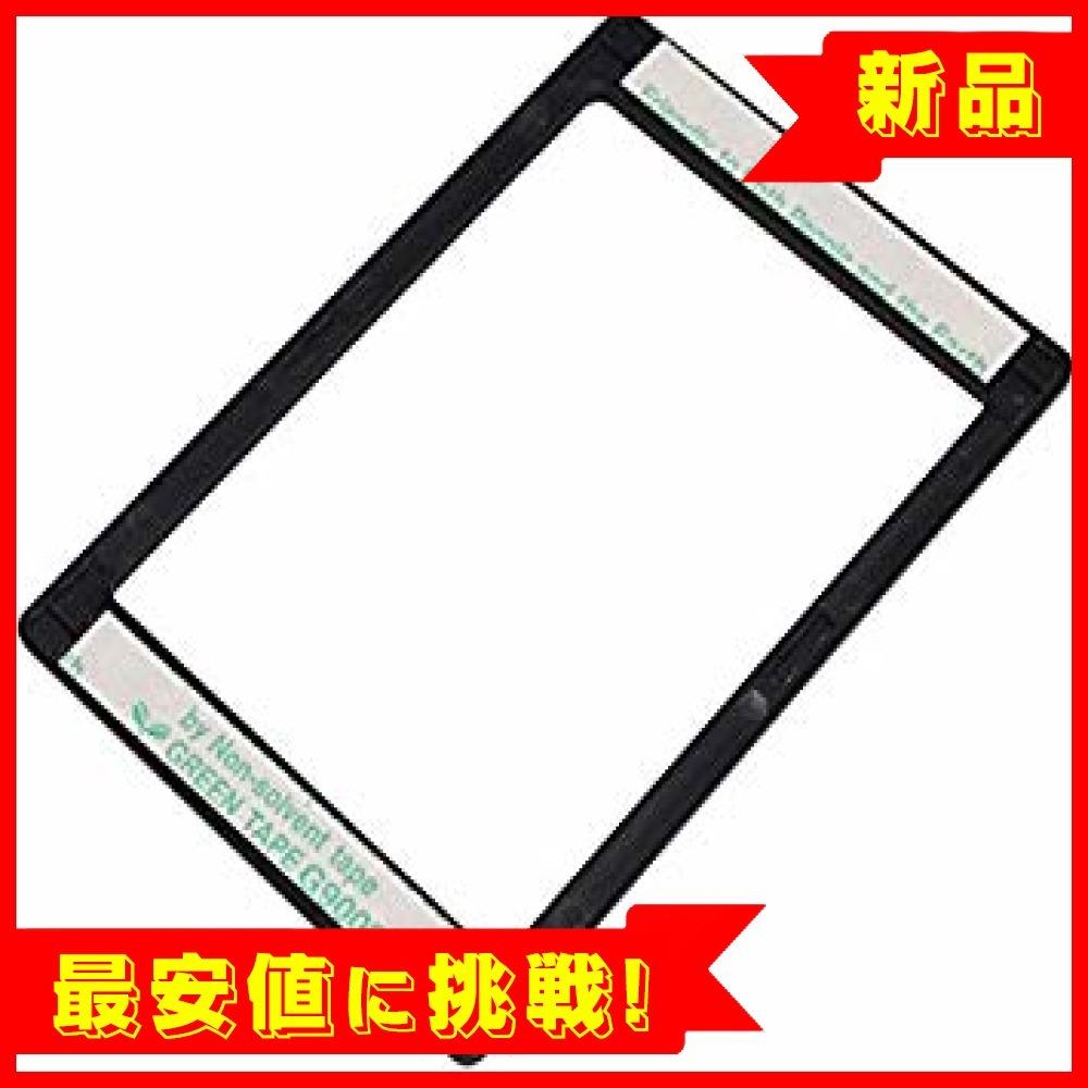【新品!決算処分☆】KAUMO 2.5インチ SSD/HDD用スペーサー 7mmを9.5mm厚に変換 耐熱シール付き KM-29_画像2
