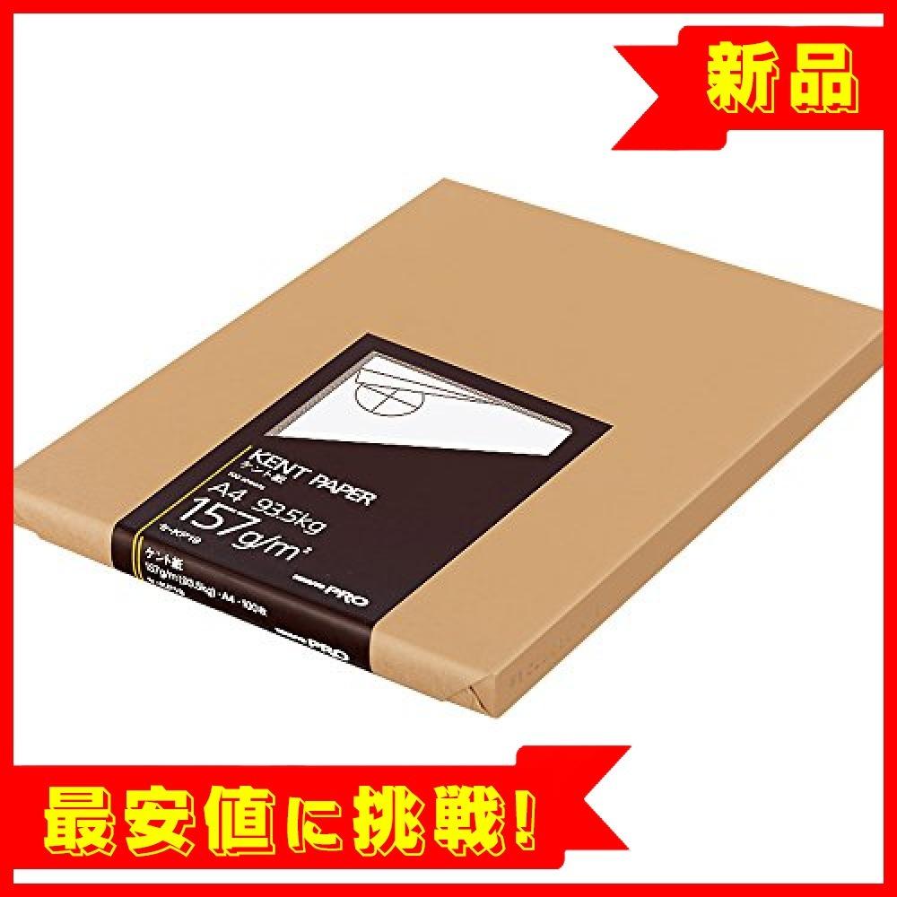 【新品!決算処分☆】 A4 コクヨ ケント紙 A4 100枚 157g セ-KP19_画像1